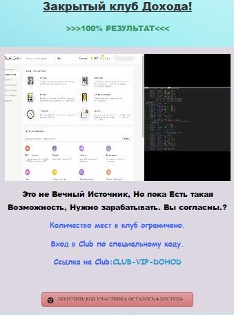 https://sg.uploads.ru/hrNfC.jpg