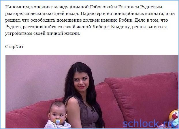 http://sg.uploads.ru/hzdwP.jpg