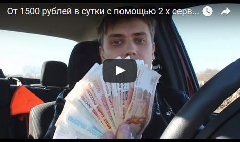 http://sg.uploads.ru/i8w4s.png