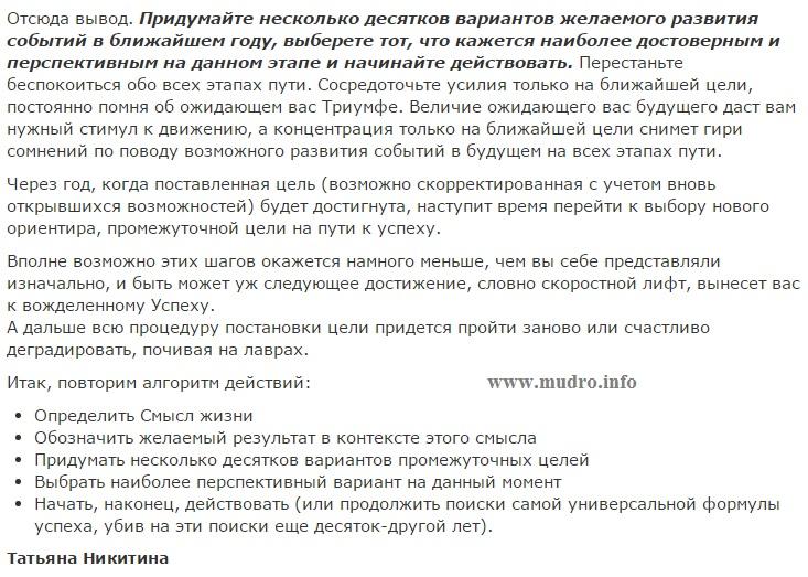 http://sg.uploads.ru/iO86R.jpg