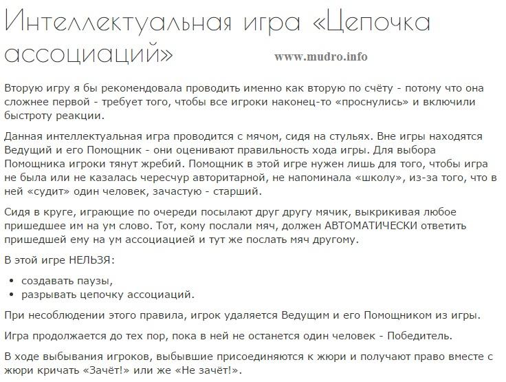 http://sg.uploads.ru/iP6Ye.jpg