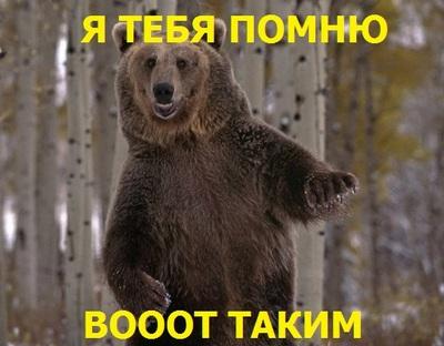 http://sg.uploads.ru/iRSLE.jpg