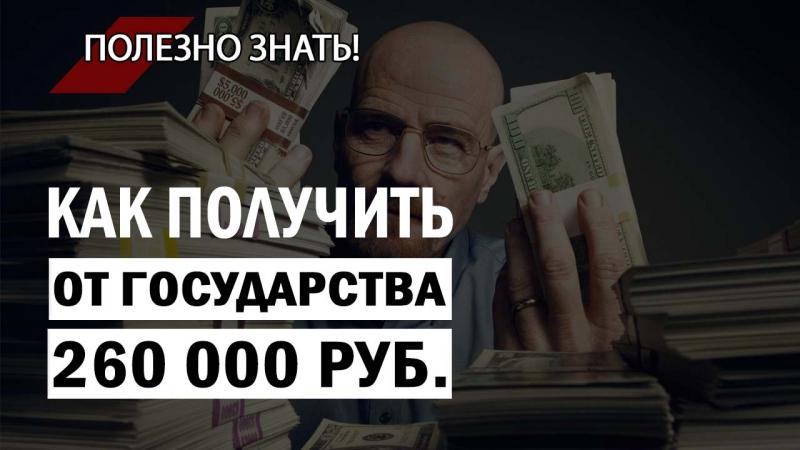 http://sg.uploads.ru/iXnDQ.jpg