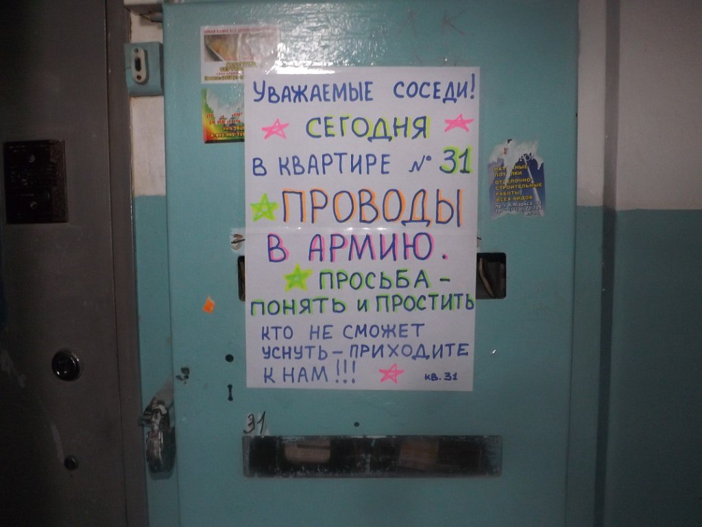 http://sg.uploads.ru/ivWKX.jpg