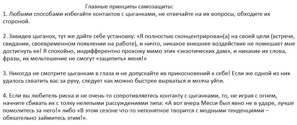 http://sg.uploads.ru/ivxmn.jpg