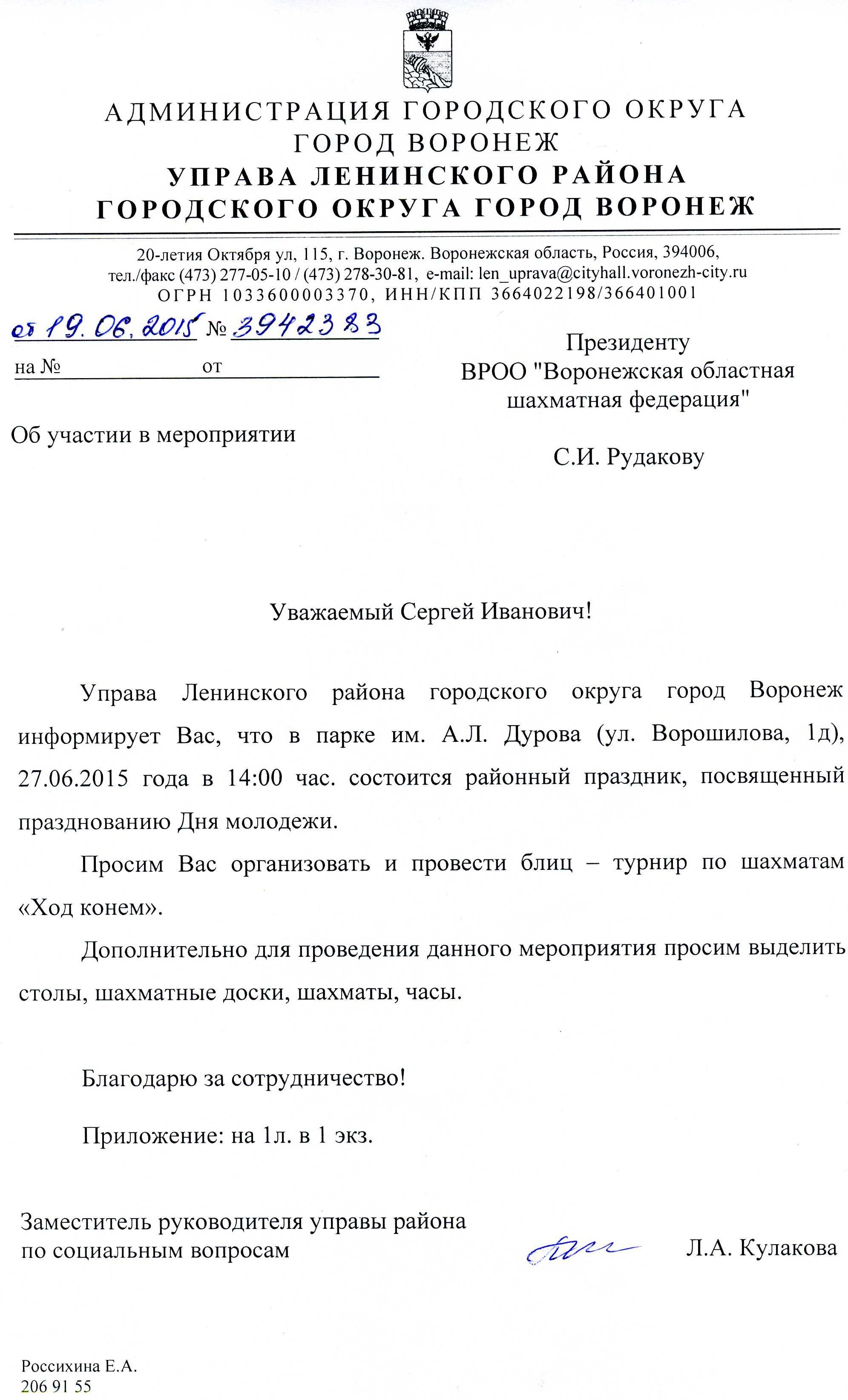 http://sg.uploads.ru/ixUaO.jpg