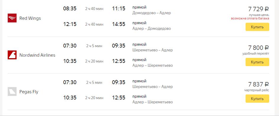 http://sg.uploads.ru/kfGIw.png