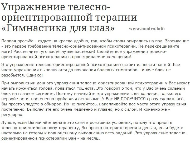http://sg.uploads.ru/khscV.jpg