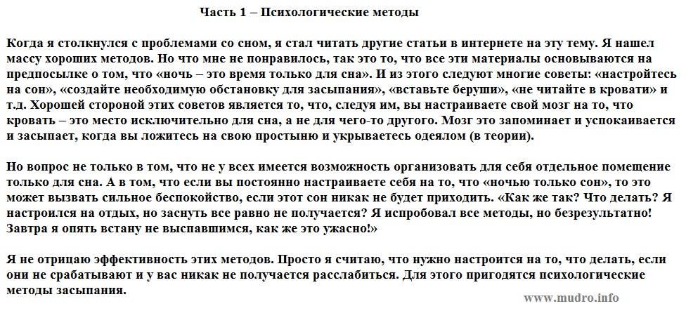 http://sg.uploads.ru/lqn1O.jpg