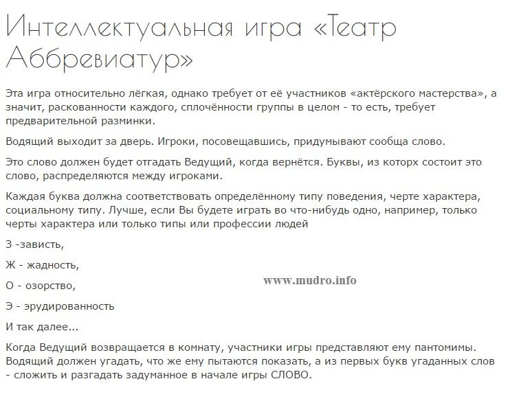 http://sg.uploads.ru/maCOl.jpg