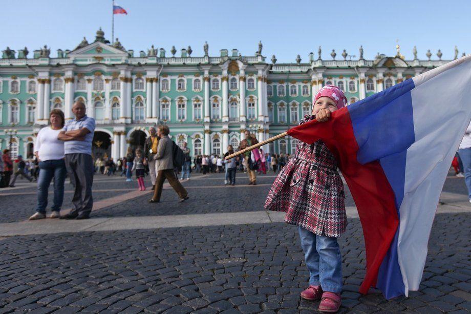 Как пройдет День народного единства в Северной столице