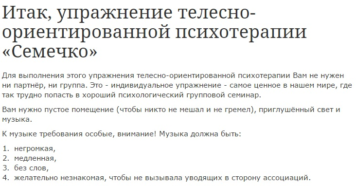 http://sg.uploads.ru/n4eLW.jpg
