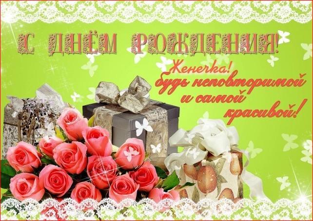 http://sg.uploads.ru/nVCbN.jpg