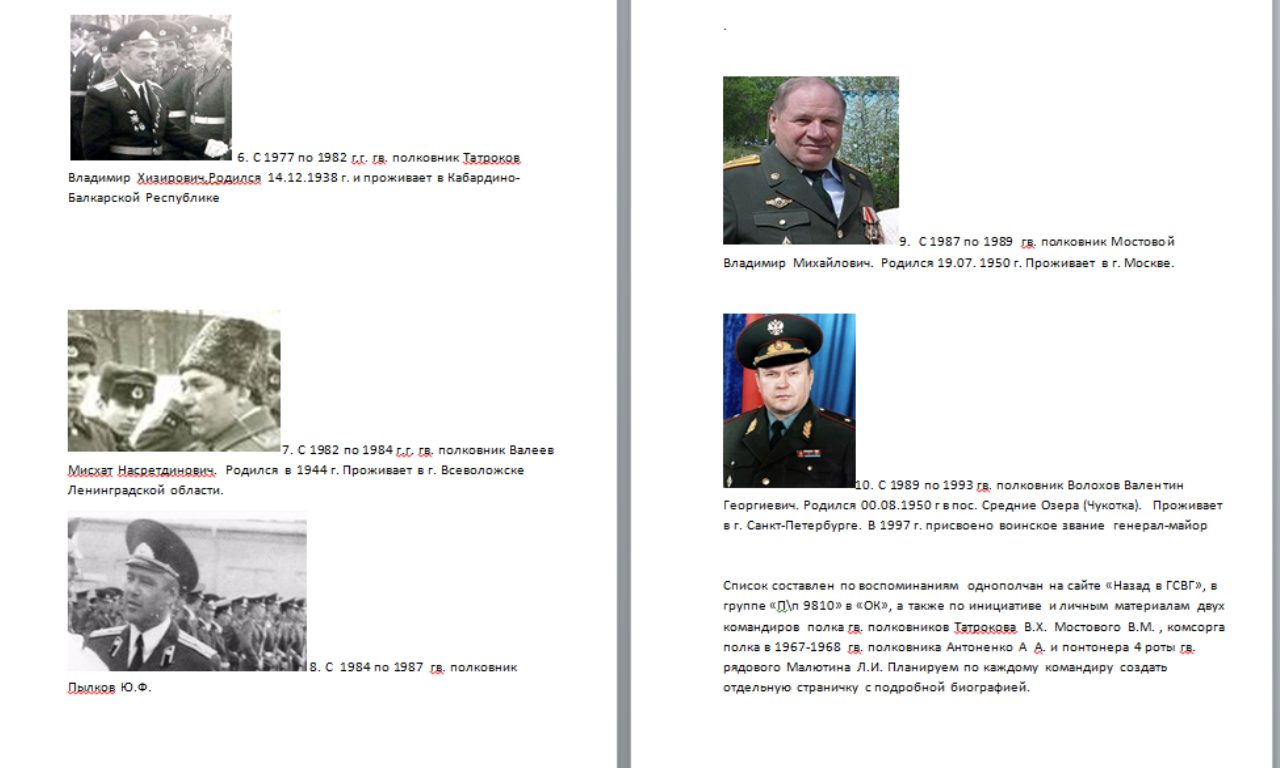 http://sg.uploads.ru/nXvko.jpg