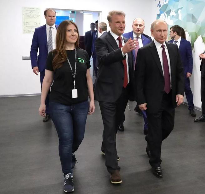 Владимир Путин об ИИ и важности защиты персональных данных