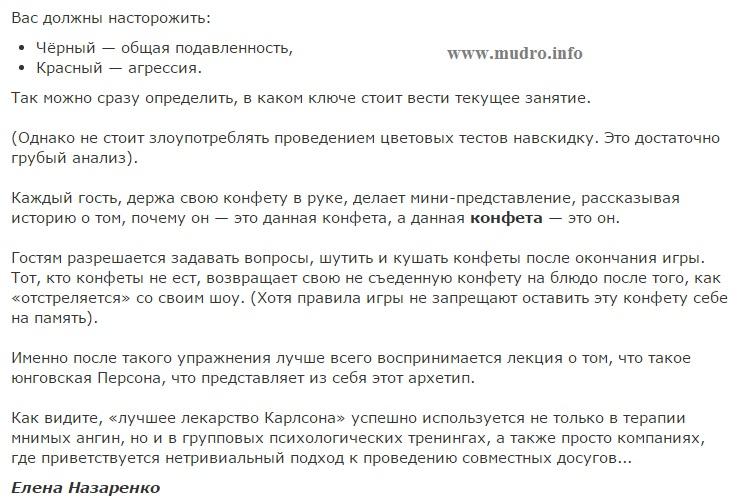 http://sg.uploads.ru/o3VS8.jpg