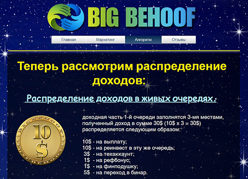 http://sg.uploads.ru/oQs5c.jpg