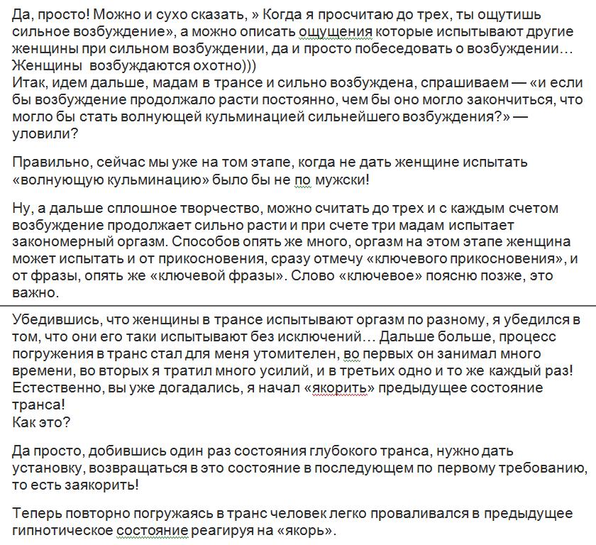 http://sg.uploads.ru/oVAuR.png