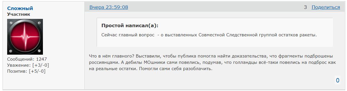 http://sg.uploads.ru/ofL6U.png