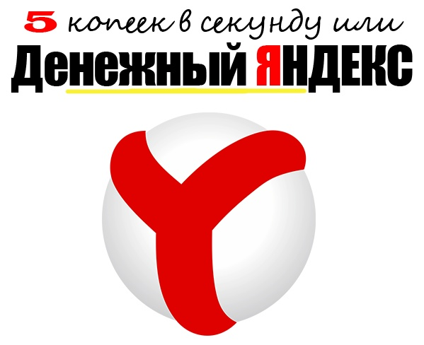 http://sg.uploads.ru/pXqVD.jpg