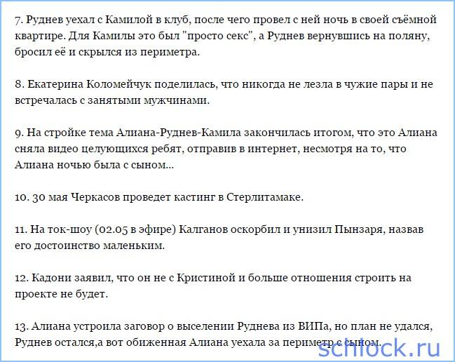 http://sg.uploads.ru/qLv4d.jpg