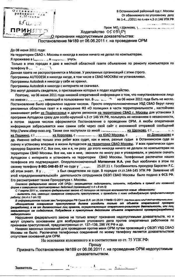 http://sg.uploads.ru/qcMJz.jpg