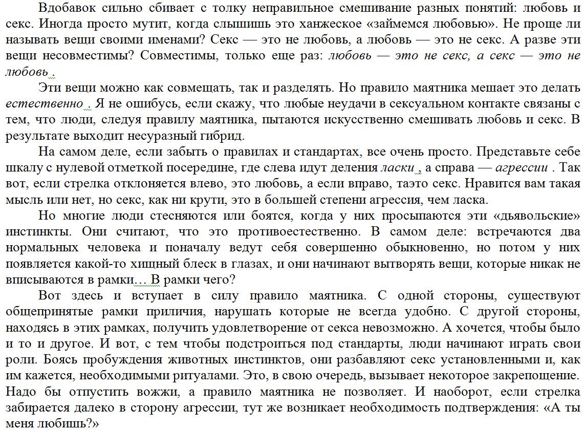 http://sg.uploads.ru/qvd4M.png
