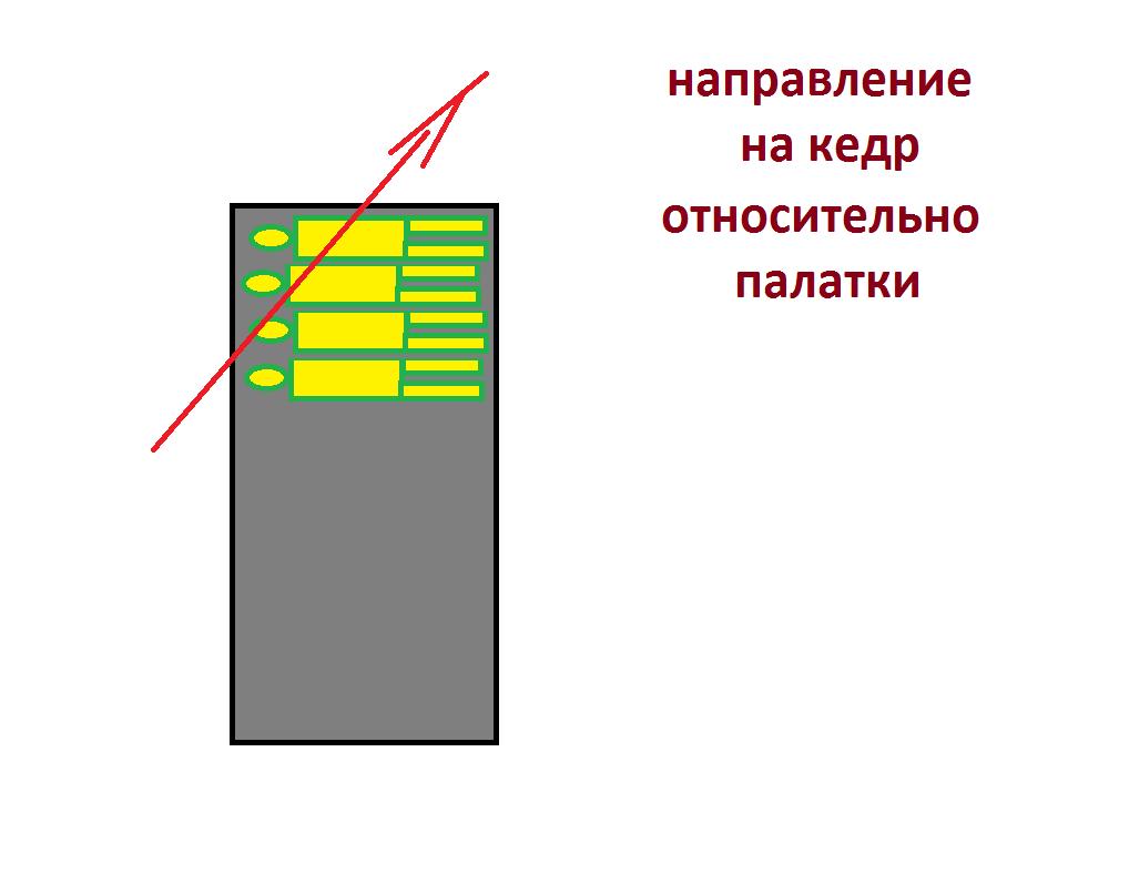 http://sg.uploads.ru/r5W6c.png