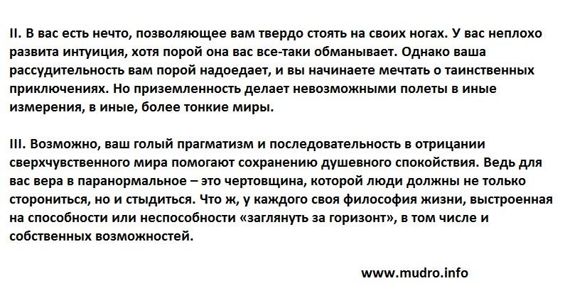 http://sg.uploads.ru/rEJc1.jpg