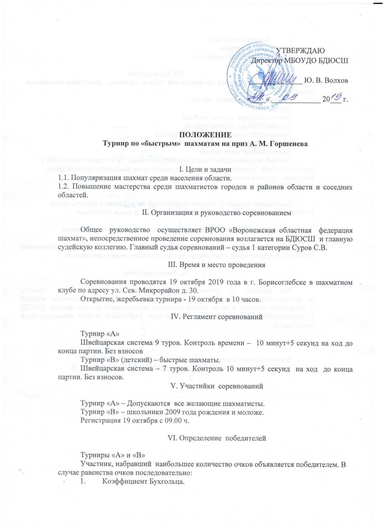http://sg.uploads.ru/rHXTK.jpg
