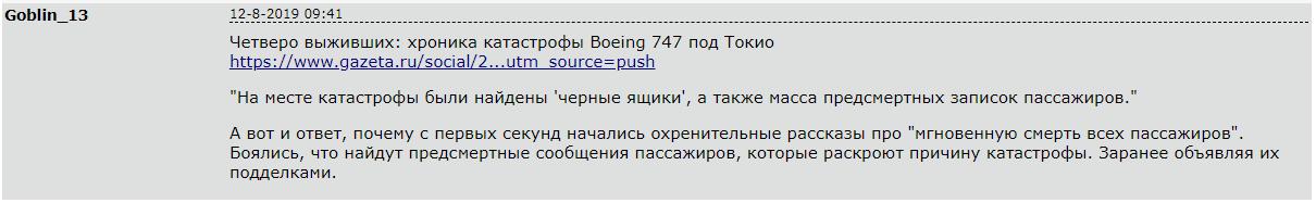http://sg.uploads.ru/rZVPo.png