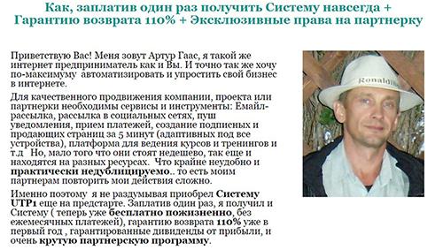 http://sg.uploads.ru/rvsW1.jpg