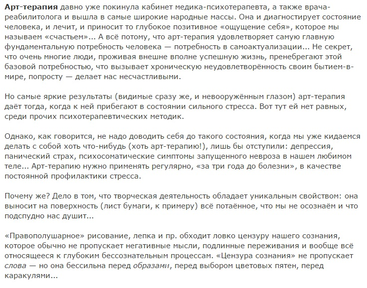 http://sg.uploads.ru/sBYIy.jpg