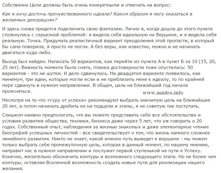 http://sg.uploads.ru/slExD.jpg