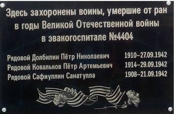http://sg.uploads.ru/t/02KcV.jpg