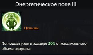 http://sg.uploads.ru/t/02yV1.png
