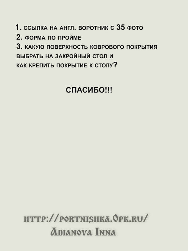 http://sg.uploads.ru/t/07mjN.jpg