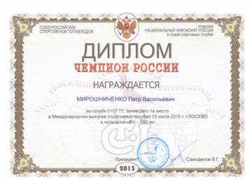 http://sg.uploads.ru/t/0IL4T.jpg