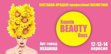 http://sg.uploads.ru/t/0LnUm.jpg