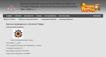http://sg.uploads.ru/t/0Riw8.jpg