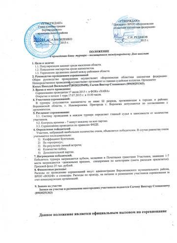 http://sg.uploads.ru/t/0fiCv.jpg