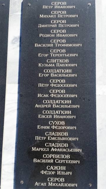 http://sg.uploads.ru/t/0j61O.jpg