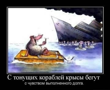 http://sg.uploads.ru/t/0j6eL.jpg