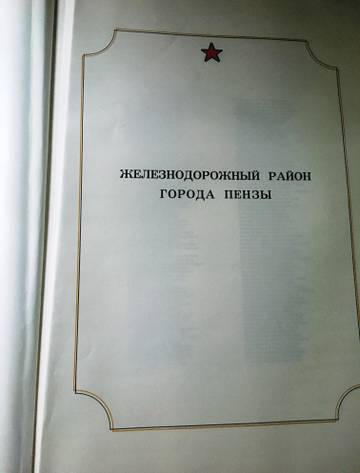 http://sg.uploads.ru/t/0sNfo.jpg