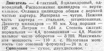 http://sg.uploads.ru/t/0w829.jpg