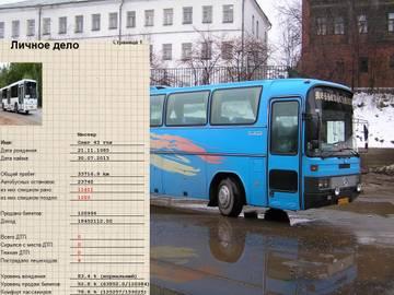 http://sg.uploads.ru/t/1CmON.jpg
