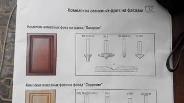 http://sg.uploads.ru/t/1OltC.jpg