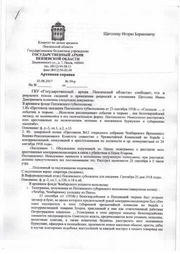 http://sg.uploads.ru/t/1dEsb.png