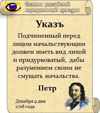 http://sg.uploads.ru/t/1fOiE.jpg