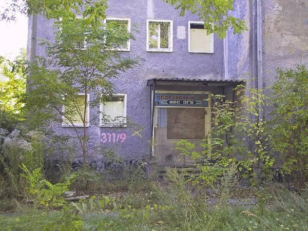 http://sg.uploads.ru/t/1oDkn.jpg